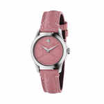 G-TimelessLady Icon Silver Leather