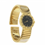 Yellow gold ring with GG Running